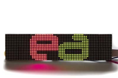 مبلمان شهری , تلویزیون های شهری , پروژکتور LED